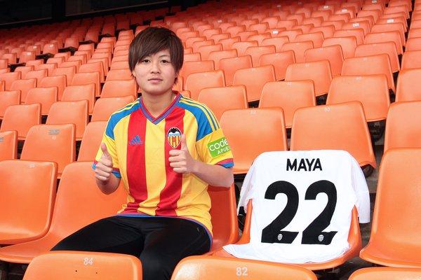 maya-yamamoto--nueva-jugadora-del-valencia-femenino--valenciacf